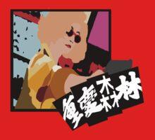Chungking Shootout One Piece - Short Sleeve