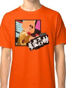 Chungking Shootout Classic T-Shirt