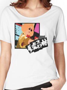 Chungking Shootout Women's Relaxed Fit T-Shirt
