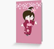 Kawaii Girl Greeting Card