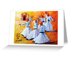 Prayer Circles Greeting Card