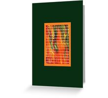 JWFrench Collection Marbled Card 103 Greeting Card