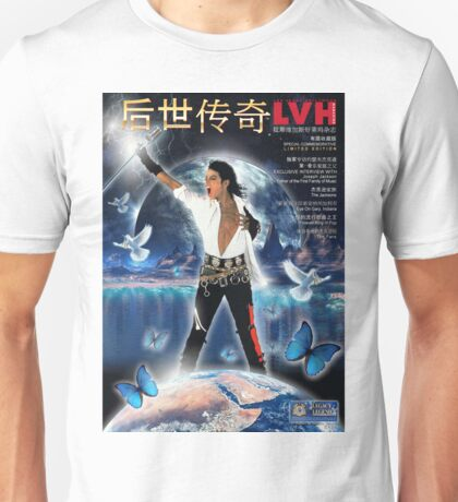Legacy of the Legend Cover Art - Chinese Unisex T-Shirt