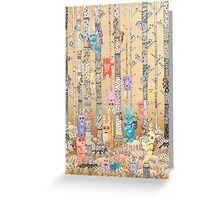 Bugaboo Forest Greeting Card