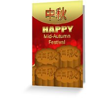 Chinese Mid-Autumn Moon Festival With Moon Cakes Greeting Card