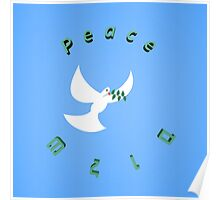 Peace in English and Hebrew with white dove and olive leaf  Poster