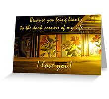 I Love You Night Graffiti Greeting Card Greeting Card