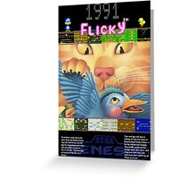 Flicky 1991 Greeting Card
