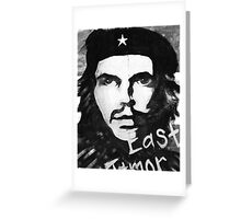 The Black and White Album - #18 Greeting Card