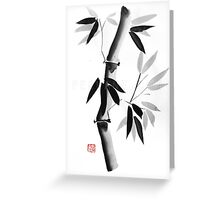 bamboos Greeting Card