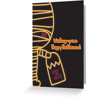 I Want My Mummy! Greeting Card