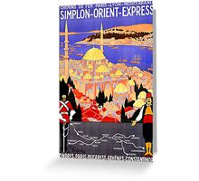 Vintage Simplon Orient Express London Constantinople Greeting Card