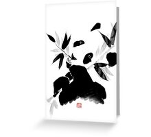 panda lunch Greeting Card