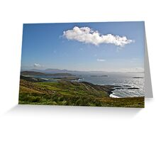 Emerald Isle, County Kerry, Ireland Greeting Card