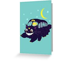 Lunar Express Greeting Card
