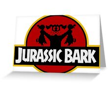 Clever Dog (Jurassic Park X Duck Hunt) Greeting Card
