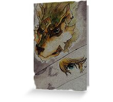 The Twilight Wolf  2 Greeting Card