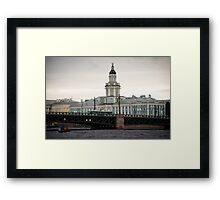 St Petersburg - Admiralty Building Framed Print