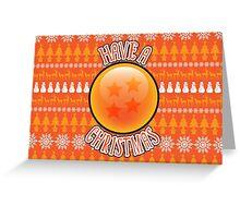 A 4 Star Christmas Greeting Card