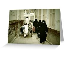 Boys and Burkahs Greeting Card