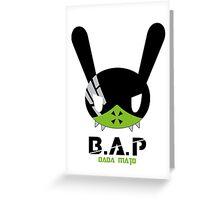 BAP MATRIX Dada Mato 2015 Greeting Card