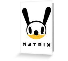 BAP MATRIX Joko Mato Greeting Card