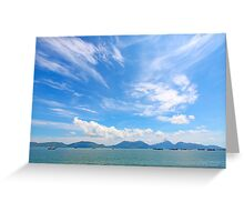 Seascape in Hong Kong at summer time, with moving clouds. Greeting Card