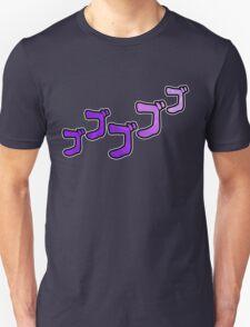 Menacing [Purple Ver.] T-Shirt