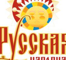 Russian vodka Sticker