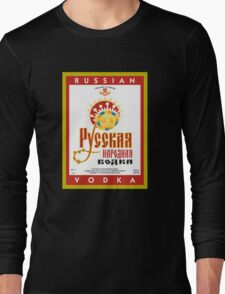 Russian vodka Long Sleeve T-Shirt