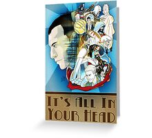 All In Your Head Greeting Card