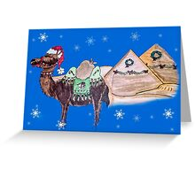 Christmas on the Nile West Bank Greeting Card
