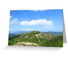 Mountain landscape in Hong Kong Greeting Card