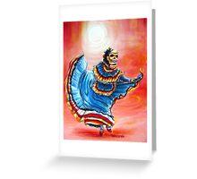 La Bailarina del Sol Greeting Card