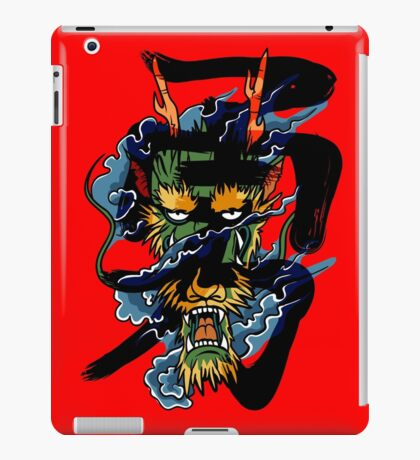 Brave Dragon iPad Case/Skin