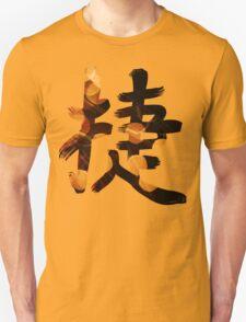 Victory Kanji T-Shirt