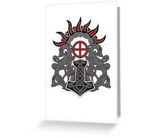 Thors Hammer 2015 Greeting Card