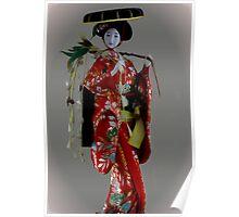 Geisha Elegance Poster