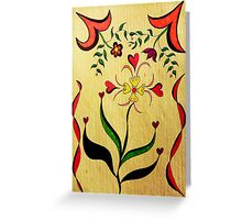 Magical Flower © Greeting Card