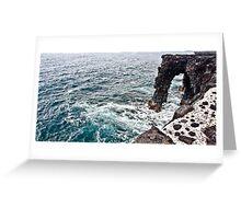 Ocean Arch Greeting Card