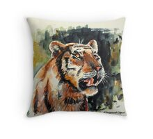 Shere Khan Throw Pillow