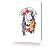 I Am Not a Piece of Meat [iPhone / iPod case / Print] Greeting Card