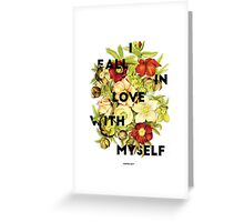 I Fall In Love, 2015 Greeting Card