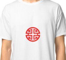 Chinese Symbol - lu  Good Fortune Classic T-Shirt