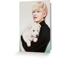 Puppy Tae Greeting Card