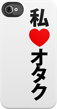 I Heart Otaku (Vertical) ~ Japanese Geek by tinybiscuits