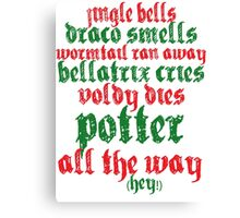 A very Potter christmas carol Canvas Print