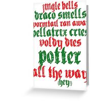 A very Potter christmas carol Greeting Card