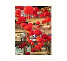 Hanging chinese lanterns Art Print