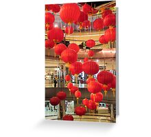Hanging chinese lanterns Greeting Card